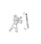 煽りうさちゃん(個別スタンプ:10)