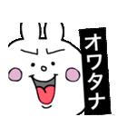 煽りうさちゃん(個別スタンプ:19)