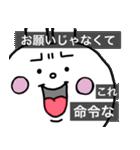 煽りうさちゃん(個別スタンプ:20)
