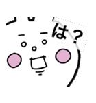 煽りうさちゃん(個別スタンプ:21)