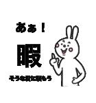 煽りうさちゃん(個別スタンプ:25)