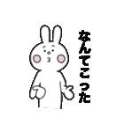 煽りうさちゃん(個別スタンプ:26)