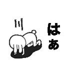 煽りうさちゃん(個別スタンプ:27)