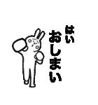 煽りうさちゃん(個別スタンプ:28)