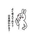 煽りうさちゃん(個別スタンプ:30)