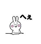 煽りうさちゃん(個別スタンプ:31)
