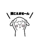 煽りうさちゃん(個別スタンプ:32)