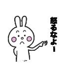 煽りうさちゃん(個別スタンプ:33)