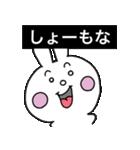 煽りうさちゃん(個別スタンプ:35)