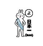 煽りうさちゃん(個別スタンプ:36)
