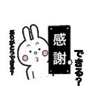 煽りうさちゃん(個別スタンプ:38)