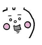 煽りうさちゃん(個別スタンプ:39)