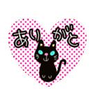 黒猫ハート(個別スタンプ:01)