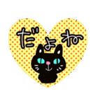 黒猫ハート(個別スタンプ:03)