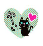黒猫ハート(個別スタンプ:04)