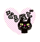 黒猫ハート(個別スタンプ:05)