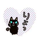 黒猫ハート(個別スタンプ:06)