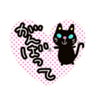 黒猫ハート(個別スタンプ:07)