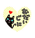 黒猫ハート(個別スタンプ:08)