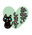 黒猫ハート(個別スタンプ:10)