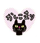黒猫ハート(個別スタンプ:11)
