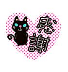 黒猫ハート(個別スタンプ:13)
