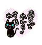 黒猫ハート(個別スタンプ:17)