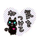 黒猫ハート(個別スタンプ:18)