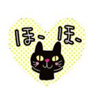 黒猫ハート(個別スタンプ:20)