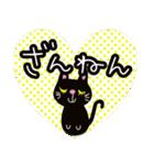 黒猫ハート(個別スタンプ:22)