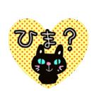 黒猫ハート(個別スタンプ:23)