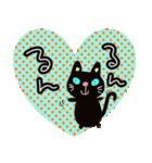 黒猫ハート(個別スタンプ:24)