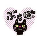 黒猫ハート(個別スタンプ:25)