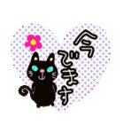 黒猫ハート(個別スタンプ:26)