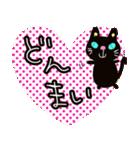 黒猫ハート(個別スタンプ:27)