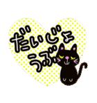 黒猫ハート(個別スタンプ:28)