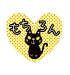 黒猫ハート(個別スタンプ:29)
