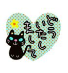 黒猫ハート(個別スタンプ:30)