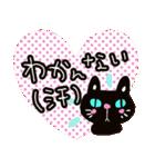 黒猫ハート(個別スタンプ:31)