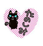 黒猫ハート(個別スタンプ:33)