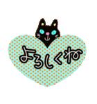 黒猫ハート(個別スタンプ:36)