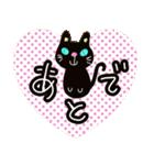 黒猫ハート(個別スタンプ:37)