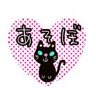 黒猫ハート(個別スタンプ:39)