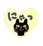 黒猫ハート(個別スタンプ:40)