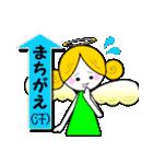 ほんわか天使ちゃんといたずら悪魔ちゃん 2(個別スタンプ:14)