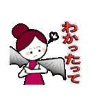 ほんわか天使ちゃんといたずら悪魔ちゃん 2(個別スタンプ:23)