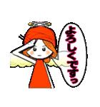 ほんわか天使ちゃんといたずら悪魔ちゃん 2(個別スタンプ:38)
