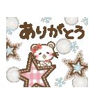 ぱんにゃの冬の北欧風ナチュラルスタンプ(個別スタンプ:02)