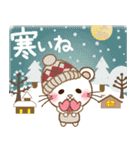 ぱんにゃの冬の北欧風ナチュラルスタンプ(個別スタンプ:05)