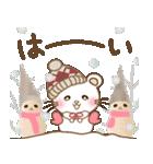 ぱんにゃの冬の北欧風ナチュラルスタンプ(個別スタンプ:11)
